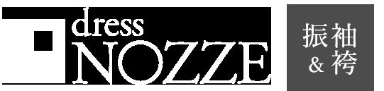 dress NOZZE